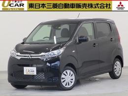 三菱 eKワゴン 660 M サポカーS 届出済み未使用車