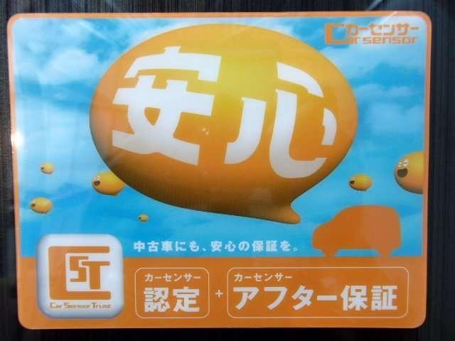 Bプラン画像:安心のダブルパッケージ!