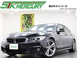 BMW 4シリーズグランクーペ 420i Mスポーツ 1オナ ACC 衝突軽減 レーンキープ 地デジ