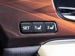 ★運転席にはシートメモリー機能を装備!!シート位置を記憶出来ます!!ご夫婦で・・ご友人同士で・・、自分以外の方のシート位置を記憶、ボタンひとつでその位置まで動かせる為、すごく便利ですよ!