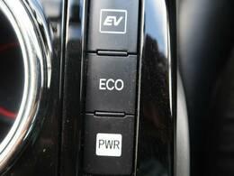 ☆EVモード付き☆燃費にも環境にも嬉しい装備ですね♪