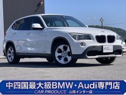 BMW X1 sドライブ 18i 純正ナビコンフォートアクセス
