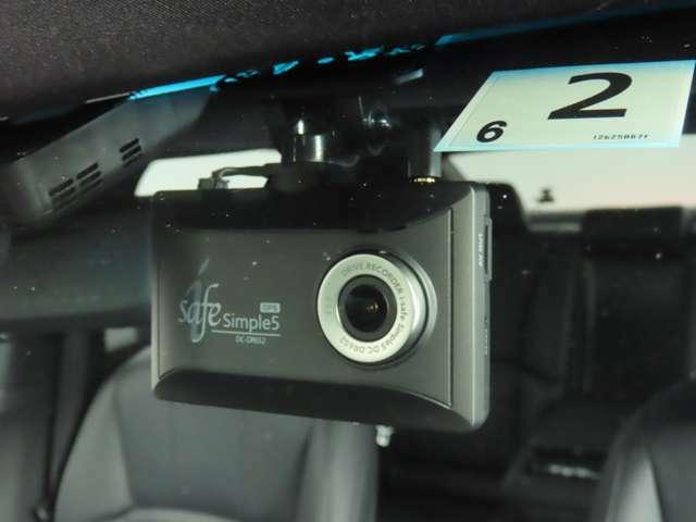 最近は必須装備になりつつあるドライブレコーダー付。これで運転も安心です。ドライバーの強い味方。