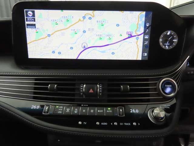 地図画面などをフルスクリーンで表示できるナビゲーションシステム。より精度の高いルート探索や渋滞回避ルートの案内など、快適な運転を支援する情報の入手が可能となります。