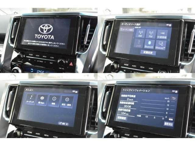 スマホ連携が可能な9インチのディスプレイオーディオが標準装備。対応のアプリを画面に表示・操作可能でLINEカーナビでは音声認識で目的地設定や、音楽再生も可能。バックカメラもラジオも装備しています。