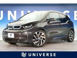 BMW i3 レンジエクステンダー 装備車 ACC オプションLEDヘッド インテリセーフ