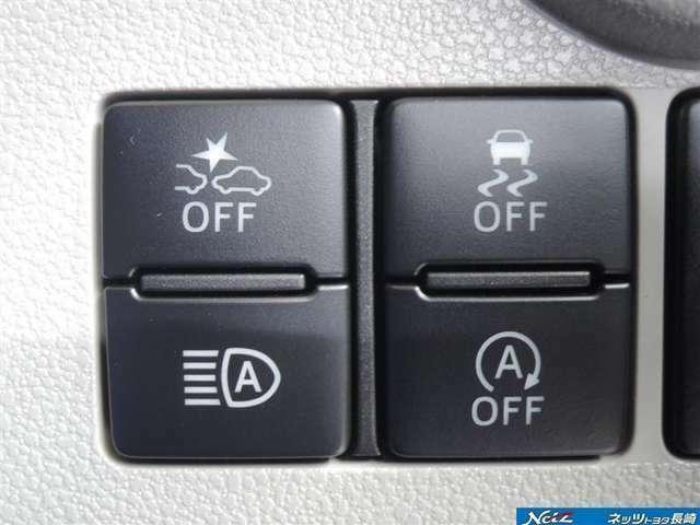 【アイドリングストップ】 信号などで停まった時に自動でエンジンがストップ!燃費向上に貢献します!