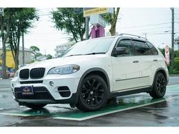BMW X5 xドライブ 35d ブルーパフォーマンス 4WD Pスタート パノラマ ナビTV TOPビュー
