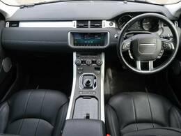 LAND ROVERのSUV『RENGE ROVER EVOQUE』を認定中古車でご紹介!人気のディーゼルエンジンとなっております!