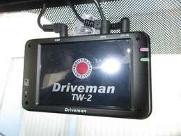 今は、自分を守るのは自分の時代です!ドライブレコーダーは必需品ですね!使うことの無い事が良いのですが・・・