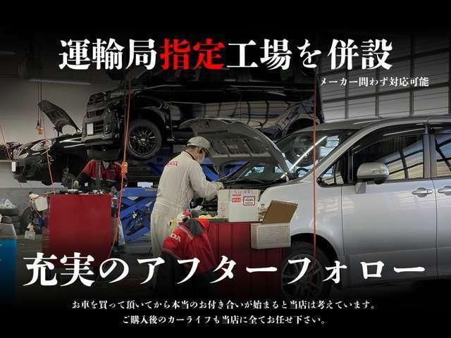 札幌ホンダ南インター店は運輸局指定工場です!お渡し前整備からお乗りいただいた後のカーライフも当店にお任せください!オールメーカー車対応しておりますので安心です。ピット数7レーンはU-CAR道内最大規模