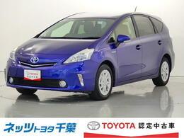 トヨタ プリウスα 1.8 G SDナビ・フルセグTV・後席モニタ-・ETC