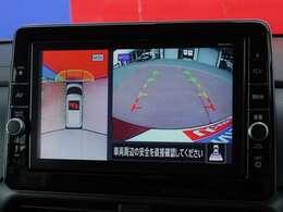 【インテリジェントアラウンドビューモニター】駐車中のクルマを空から見下ろしているかのような映像で表示し、駐車をアシストします!