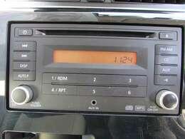 CDオーディオ お手持ちCDを入れて音楽再生、気分も上々♪♪