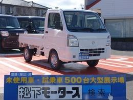 日産 NT100クリッパー 660 DX 純正ラジオ 5MT AC PS 届出済未使用車