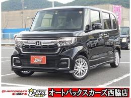 ホンダ N-BOX カスタム 660 L ターボ 届出済未使用車