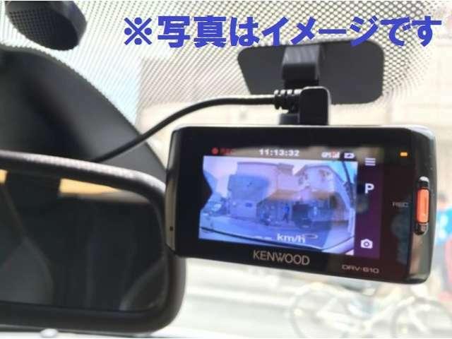 Bプラン画像:人気のドライブレコーダーを取り付け致します! 取付工賃など全て込み!