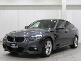 BMW 3シリーズグランツーリスモ 320i アクティブクルーズ HUD 18AW Aトランク