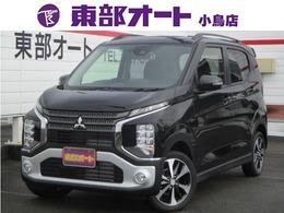 三菱 eKクロス 660 G 4WD e-Assist 届出済未使用車 LED