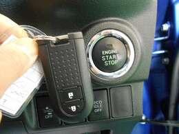 ●〇プッシュスタート〇●カギを挿さずにエンジンがかけられるのでとっても便利です(*^^*)