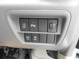 安全装備のスイッチは、運転席前の操作しやすい場所に配置されております。
