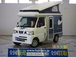 日産 クリッパートラック インディアナRV インディ727 4WD ポップアップルーフ サブバッテリー