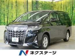 トヨタ アルファード 2.5 X 8人 登録済未使用 両側電動ドア LED 禁煙車