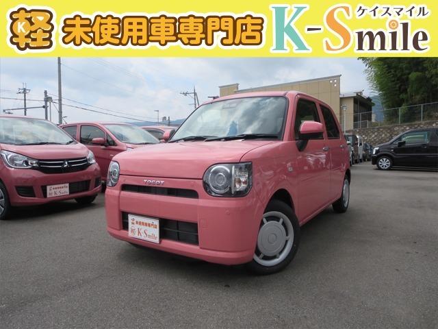 新車、軽届出済未使用車、中古車なんでもご用意できます!お車お探しの方はお気軽にお問合せを♪♪