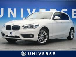 BMW 1シリーズ 118i プラスPKG ベーシックPKG 純正HDDナビ