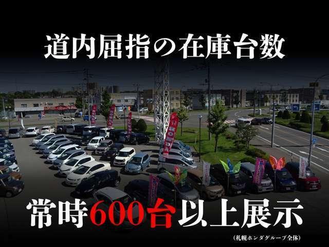【札幌ホンダ 西店☆オススメの一台入庫しました☆】国道5号線沿いのお店☆