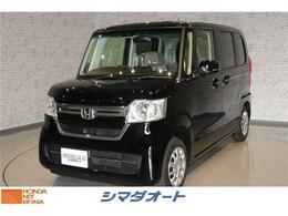 ホンダ N-BOX 660 L 衝突軽減ブレーキ クルーズコントロール