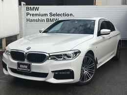 BMW 5シリーズ 523d Mスポーツ ディーゼルターボ 認定保証1オナACC純正ナビ地デジLEDヘッド