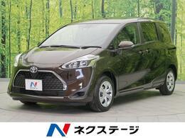 トヨタ シエンタ 1.5 X 7人 登録済未使用 セーフティセンス 禁煙車