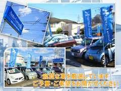 オートガレージKは街の頼れる車屋さんを目指しています。車の修理や販売はもちろん、オイル交換や点検も大歓迎です!
