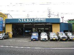 国1号沿いですので来店の際は工場に直接お車を駐車して下さい。