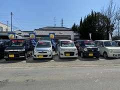 軽・コンパクトカーを中心にお買い得車を展示しております。