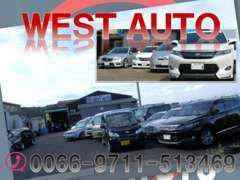 『新車/中古車販売』・『修理/メンテナンス』・『車検』・『鈑金/塗装』・『保険』・『カスタム』などお車のこと一式承ります。