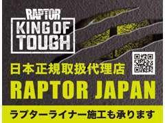 仕事にも遊びにも使えるAGETRA!!http://www.caesar.ne.jp/samuraipick/又は「サムライピック」で検索!!