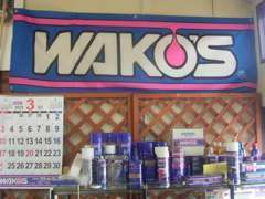 WAKO'Sの商品も多数取り扱っております☆車のお手入れもやっぱり大切ですよね!