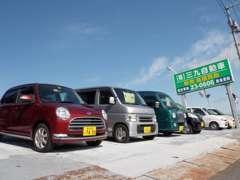 軽トラから輸入車まで、豊富なラインナップでお待ちしています!クルマ好きの社長が選んだオススメの車両を展示しております!