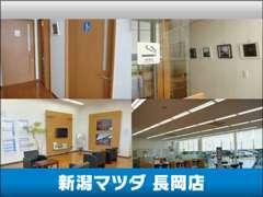 喫煙スペースなど広めのトイレなどお客様がくつろげるスペースを用意しております。