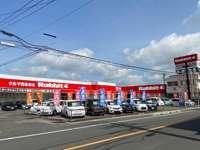 九州エナジー 花ヶ島展示場