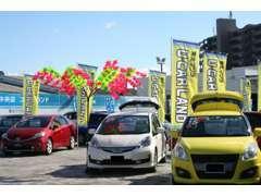軽自動車からワゴン車まで多種多様なラインナップからお選び頂けます!
