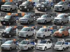 ★幅広いニーズに応える為、在庫は国産車中心に常時30台程!★