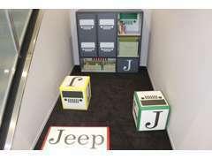 キッズスペースです。Jeepのロゴをあしらったおもちゃもございます。是非お気軽にご利用ください!