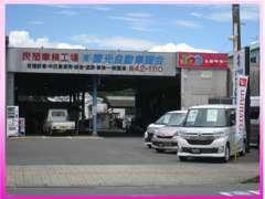 当社は民間車検工場を完備。だから車検が安い!早い!安心!また、塗装室もあり修理以外もお任せください。