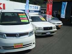 車の販売の他、車検・整備・板金・保険・ボディーコーティングお客さまのご要望に応じて様々なご提案をさせていただきます。