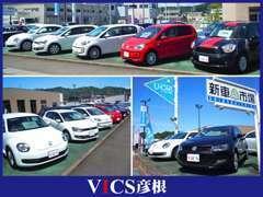 輸入車から国産車まで幅広く取り揃えております。