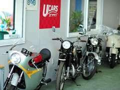 珍しいバイクや、希少車の展示もしております。お気軽にお立ち寄りください♪