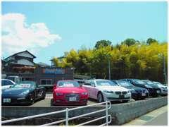 山陽自動車道/瀬戸中央自動車道・早島ICより車で約5分です。遠方からのお客様もお待ちしております。